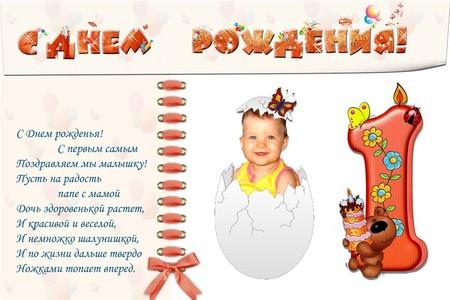 Подарок новорожденной мальчику своими руками