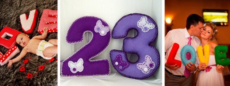Цифры на день рождения из ткани