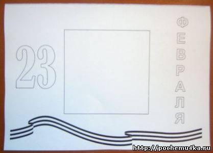 Раскраски для ваших детей Скачать и распечатать раскраски